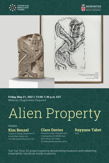 Alien Property poster