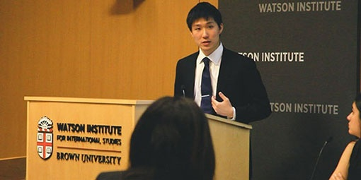 Brown University IR Honors conference Watson Institute