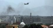 Flying over Kabul