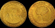 United Central American coin